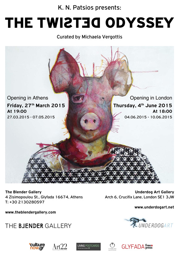 Solo Exhibition: 'The Twisted Odyssey'